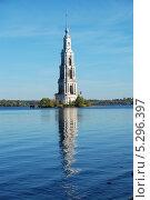 Купить «Колокольня собора Николая Чудотворца, город Калязин, Тверская область», эксклюзивное фото № 5296397, снято 25 сентября 2010 г. (c) lana1501 / Фотобанк Лори