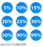 Круглые синие иконки с цифрами процентов. Стоковая иллюстрация, иллюстратор Иван Рябоконь / Фотобанк Лори