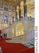 Купить «Санкт-Петербург. Зимний дворец. Иорданская лестница», эксклюзивное фото № 5300509, снято 23 ноября 2013 г. (c) Александр Алексеев / Фотобанк Лори