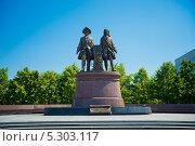 Памятник Татищеву и де Генину - основателям Екатеринбурга, скульптор П.П. Чусовитин (2012 год). Редакционное фото, фотограф Валерия Лузина / Фотобанк Лори