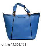 Купить «Синяя женская сумка», фото № 5304161, снято 29 октября 2013 г. (c) Egorius / Фотобанк Лори