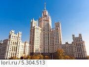 Купить «Высотное здание на Котельнической набережной», фото № 5304513, снято 10 октября 2010 г. (c) Алексей Попов / Фотобанк Лори
