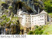 Купить «Предъямский замок в Словении», фото № 5305501, снято 28 мая 2013 г. (c) Сергей Новиков / Фотобанк Лори