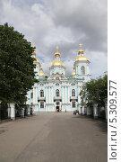 Купить «Никольский Морской собор в Санкт-Петербурге», фото № 5309577, снято 24 ноября 2013 г. (c) Александр Секретарев / Фотобанк Лори