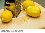 Купить «Лимон и цедра лимона на деревянной доске с теркой», фото № 5310289, снято 6 ноября 2013 г. (c) Сурикова Ирина / Фотобанк Лори