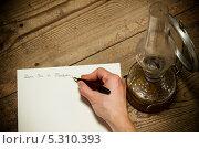 Купить «Старомодное письмо», фото № 5310393, снято 15 октября 2013 г. (c) Jaromir Urbanek / Фотобанк Лори