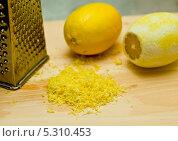 Купить «Лимон и цедра лимона на деревянной доске с теркой», фото № 5310453, снято 6 ноября 2013 г. (c) Сурикова Ирина / Фотобанк Лори