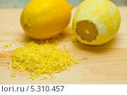 Купить «Лимон и лимонная цедра», фото № 5310457, снято 6 ноября 2013 г. (c) Сурикова Ирина / Фотобанк Лори