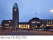 Купить «Хельсинки. Железнодорожный вокзал», эксклюзивное фото № 5312721, снято 22 ноября 2013 г. (c) Литвяк Игорь / Фотобанк Лори