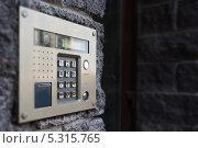 Купить «Крупным планов кнопки домофона», фото № 5315765, снято 18 октября 2012 г. (c) Александр Трофимов / Фотобанк Лори