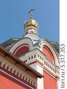 Здание церкви православной с золотым куполом и крестом. Стоковое фото, фотограф Михаил Бессмертный / Фотобанк Лори