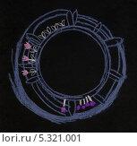 Рамка, нарисованная мелками на чёрной ткани. Стоковая иллюстрация, иллюстратор Гузель Гайсина / Фотобанк Лори