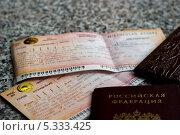Железнодорожные билеты (2013 год). Редакционное фото, фотограф Александр Первунин / Фотобанк Лори