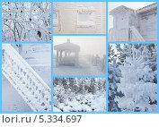 Купить «Коллаж о снежной зиме, стуже и холоде», фото № 5334697, снято 3 декабря 2013 г. (c) Виктория Катьянова / Фотобанк Лори