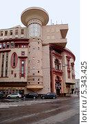 Купить «Здание театра «Et Cetera»», фото № 5343425, снято 5 октября 2013 г. (c) Илюхина Наталья / Фотобанк Лори