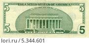 Купить «Банкнота пять долларов США. Оборотная сторона», эксклюзивное фото № 5344601, снято 5 декабря 2013 г. (c) Юрий Морозов / Фотобанк Лори