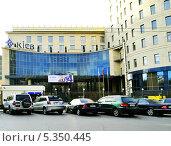 Офисное здание (2013 год). Редакционное фото, фотограф Вадим Землянский / Фотобанк Лори