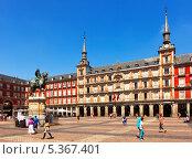 Купить «Солнечный вид на Пласа Майор (Plaza Mayor). Мадрид, Испания», фото № 5367401, снято 29 августа 2013 г. (c) Яков Филимонов / Фотобанк Лори