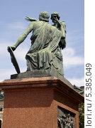 Купить «Памятник Минину и Пожарскому в Москве», фото № 5385049, снято 16 августа 2009 г. (c) Корчагина Полина / Фотобанк Лори