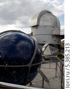 Купить «Московский планетарий», фото № 5385213, снято 18 августа 2013 г. (c) Корчагина Полина / Фотобанк Лори