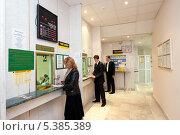 Операционные кассы в помещении банка, фото № 5385389, снято 18 октября 2006 г. (c) Михаил Иванов / Фотобанк Лори