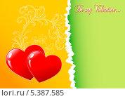 Два красных сердца на желто-зеленом фоне. Стоковая иллюстрация, иллюстратор Александр Орлов / Фотобанк Лори