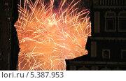 Купить «Фрагмент салюта над Красной площадью», эксклюзивный видеоролик № 5387953, снято 14 декабря 2013 г. (c) Алёшина Оксана / Фотобанк Лори