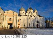 Купить «Великий Новгород,  Софийский собор в кремле», фото № 5388225, снято 14 декабря 2013 г. (c) Овчинникова Ирина / Фотобанк Лори