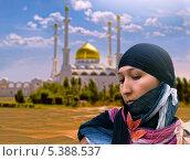 Купить «Молодая восточная женщина на фоне мечети. Коллаж.», фото № 5388537, снято 9 августа 2012 г. (c) Валерий Тырин / Фотобанк Лори