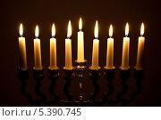 Купить «Горящие свечи в меноре на хануку», фото № 5390745, снято 14 декабря 2013 г. (c) Баевский Дмитрий / Фотобанк Лори