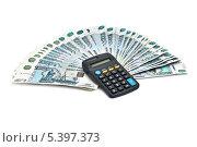 Купить «Российские деньги и калькулятор на белом фоне», эксклюзивное фото № 5397373, снято 9 декабря 2013 г. (c) Юрий Морозов / Фотобанк Лори