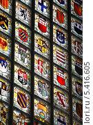 Купить «Бельгия. Брюссель. Витражи в церкви Нотр-Дам-дю-Саблон», эксклюзивное фото № 5416605, снято 7 октября 2013 г. (c) Александр Тарасенков / Фотобанк Лори