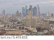Купить «Современная Москва», фото № 5419833, снято 26 октября 2013 г. (c) Sashenkov89 / Фотобанк Лори