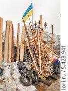 Купить «Баррикады на улицах Киева, Украина», фото № 5428941, снято 19 декабря 2013 г. (c) Алексей Сергеев / Фотобанк Лори