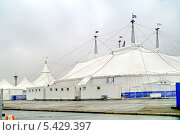 Купить «Цирк-шапито», фото № 5429397, снято 22 сентября 2010 г. (c) Parmenov Pavel / Фотобанк Лори
