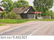 Купить «Деревенский дом на повороте», эксклюзивное фото № 5432821, снято 24 мая 2013 г. (c) Алёшина Оксана / Фотобанк Лори