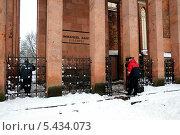 Уборка снега на могиле Иммануила Канта. Калининград (2013 год). Редакционное фото, фотограф Сергей Куров / Фотобанк Лори