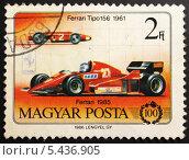 Купить «Венгерская почтовая марка. Гоночные автомобили Ferrari Tipo 156 - 1961 года и Ferrari 156/85 - 1985 года», фото № 5436905, снято 26 декабря 2013 г. (c) Жанна Коноплева / Фотобанк Лори