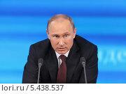 Купить «Президент Российской Федерации Владимир Путин на ежегодной пресс-конференции в Москве», фото № 5438537, снято 19 декабря 2013 г. (c) Игорь Долгов / Фотобанк Лори
