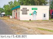 Купить «Сельский магазин и аптечный пункт на трассе в Нижегородской области», эксклюзивное фото № 5438801, снято 24 мая 2013 г. (c) Алёшина Оксана / Фотобанк Лори