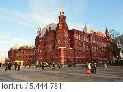 Купить «Здание Исторического музея в Москве», фото № 5444781, снято 25 декабря 2013 г. (c) Овчинникова Ирина / Фотобанк Лори