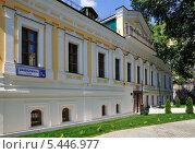 Купить «Москва, палаты Сумароковых», эксклюзивное фото № 5446977, снято 8 июля 2012 г. (c) Alexei Tavix / Фотобанк Лори
