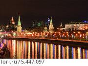 Вид на Московский Кремль ночью (2013 год). Стоковое фото, фотограф Алёшина Оксана / Фотобанк Лори