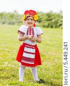 Купить «Ребенок в русской народной одежде», фото № 5449241, снято 15 июня 2013 г. (c) Яков Филимонов / Фотобанк Лори