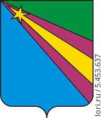 Купить «Герб Заволжского района», иллюстрация № 5453637 (c) VectorImages / Фотобанк Лори