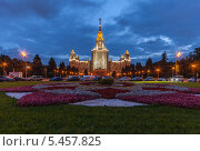 МГУ (2013 год). Редакционное фото, фотограф Тимур Уразов / Фотобанк Лори