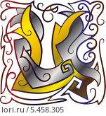 """Вензель из букв """"U"""" и """"U"""" Стоковая иллюстрация, иллюстратор РифХасанов / Фотобанк Лори"""