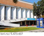 Купить «Город Псков. Большой концертный зал филармонии», фото № 5473437, снято 18 августа 2013 г. (c) EgleKa / Фотобанк Лори
