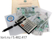 Купить «Калькулятор, деньги, ручка, конверт и требование на фоне свидетельства», фото № 5482417, снято 12 января 2014 г. (c) Алексей Карпов / Фотобанк Лори