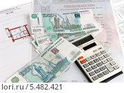 Купить «Деньги, калькулятор, свидетельство и план квартиры на белом фоне», фото № 5482421, снято 12 января 2014 г. (c) Алексей Карпов / Фотобанк Лори